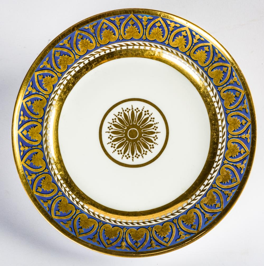 RUSSIAN PORCELAIN PLATE FROM THE ROPSHA SERVICE