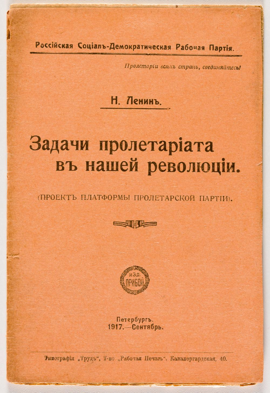 LENIN: The Tasks oft he Proletariat in Our Revolution (Draft Platform for the Proletarian Party)
