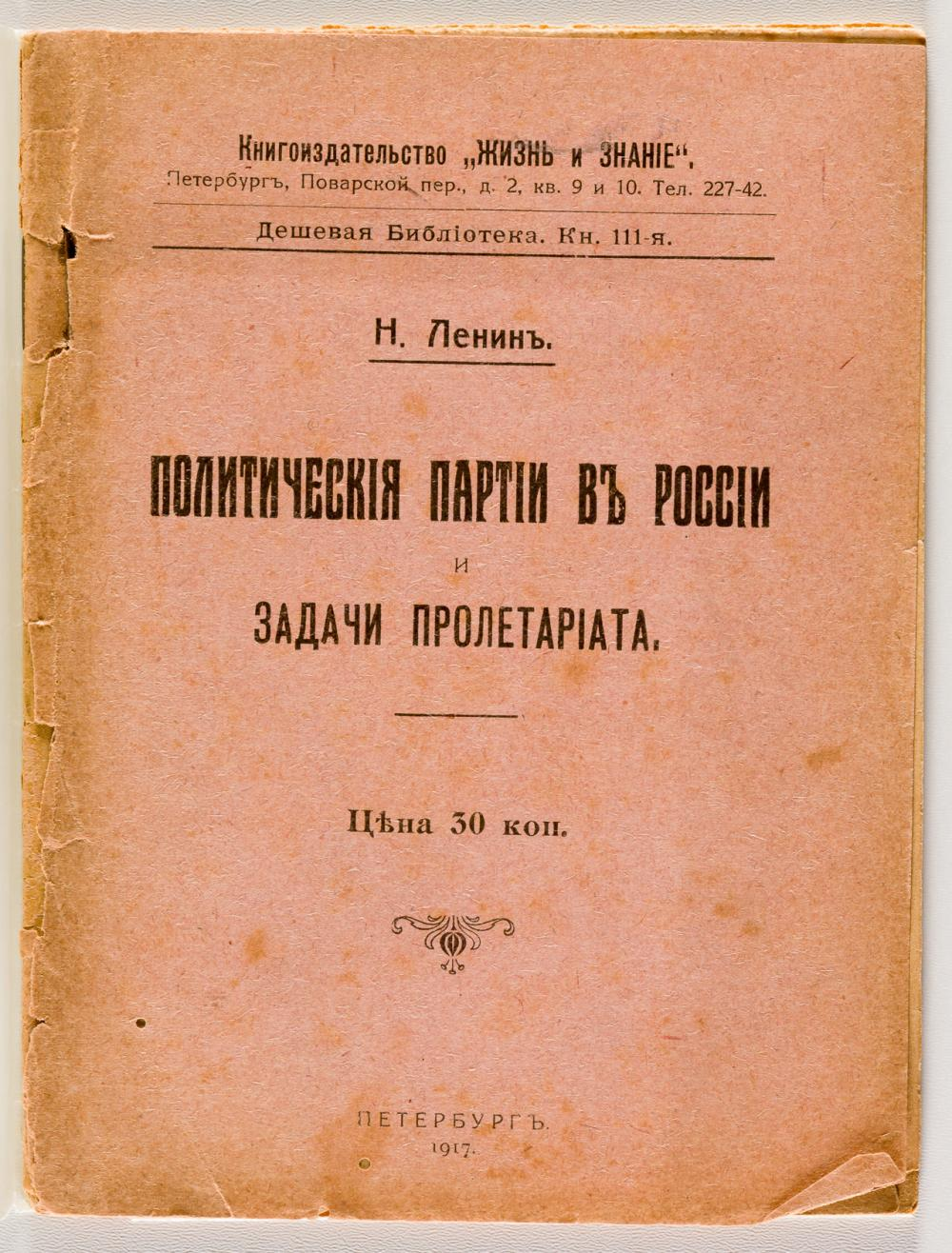 LENIN: Political Parties in Russia and the Tasks of the Proletariat