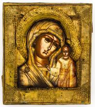 Mother of God Kasanskaya