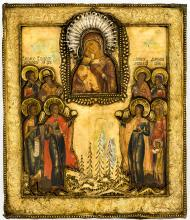 Mother of God Vladimiskaya and Saints