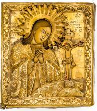 Mother of God Achtyrskaya