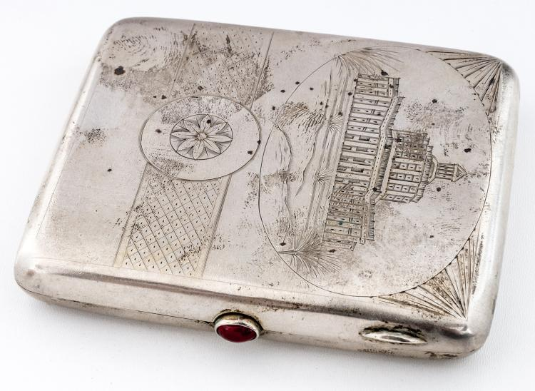 Cigarette-case with a picture of a palace