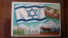 1956 TOPPS Flags of the World Israel EX