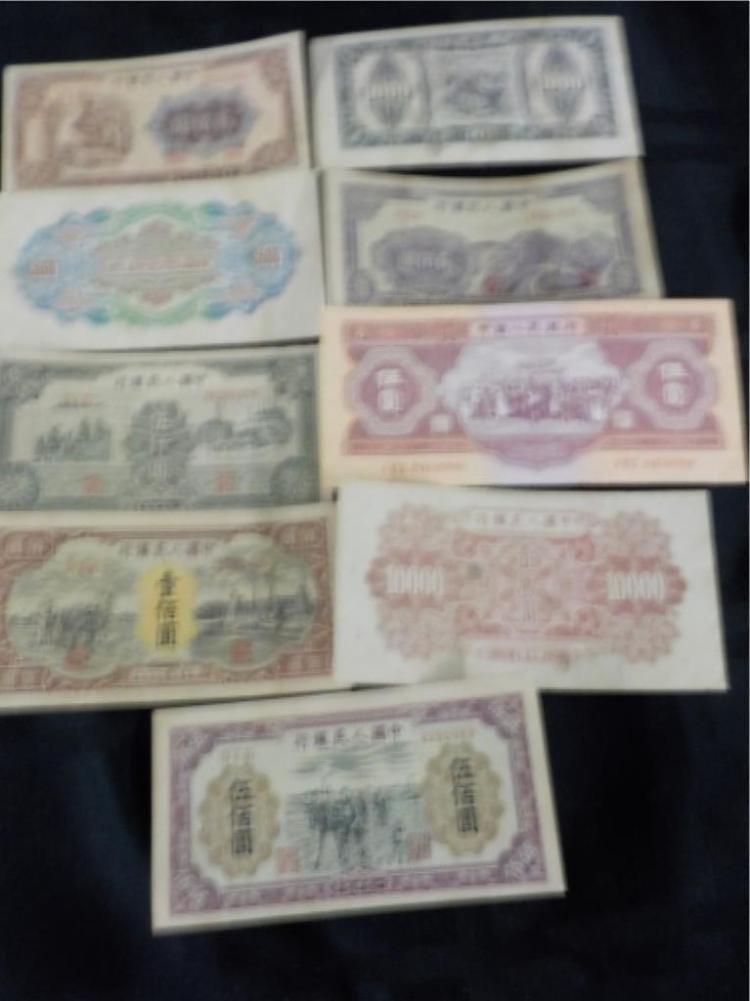 China Paper Money Lot 1948-1949-1953