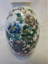 Asian Vase Signed 7.5 inch tall