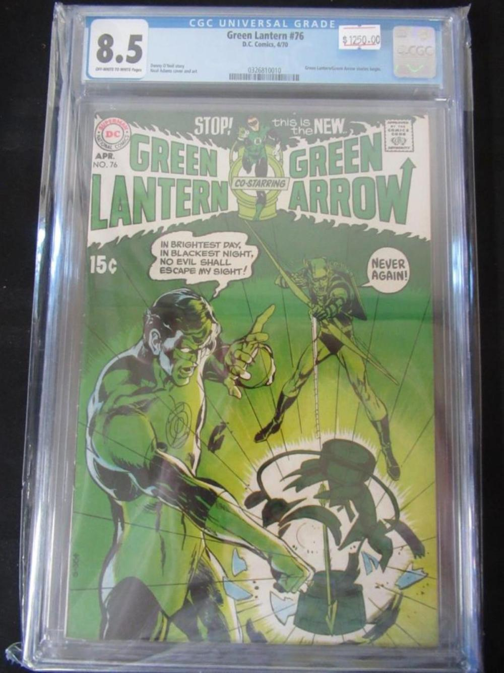 Green Lantern #76 CGC 8.5 Beginning GL & GA story
