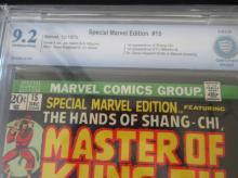 Lot 105: Special Marvel Edition #15 CBCS 9.2 Shang Chi