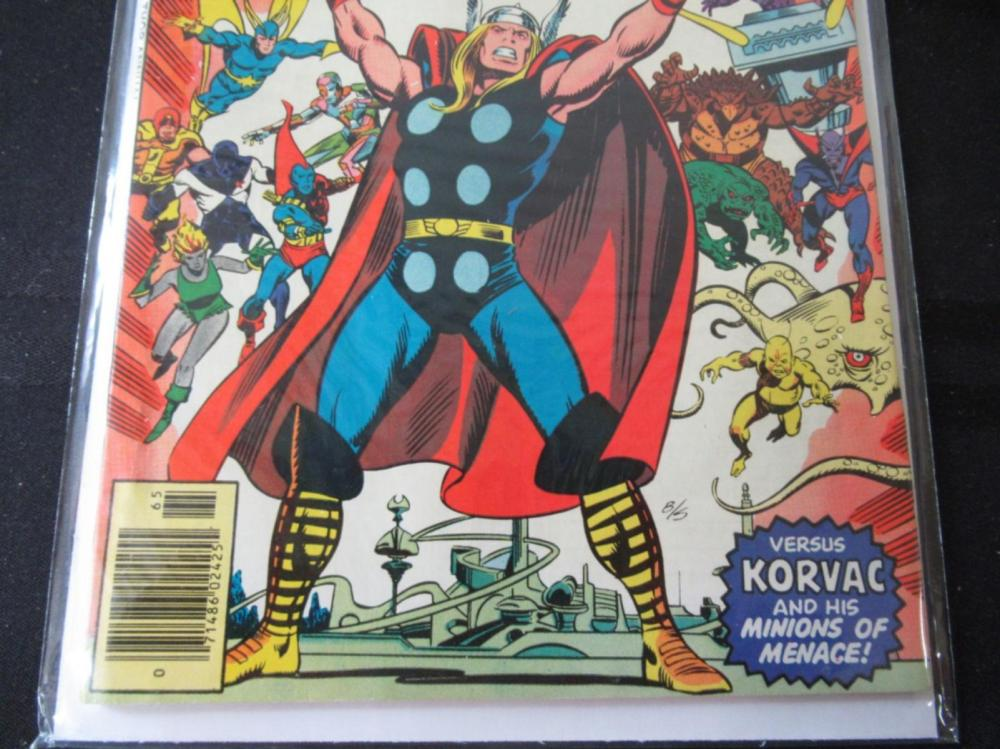 Lot 120: Thor King Size Annual #6 Guardians of the Galaxy