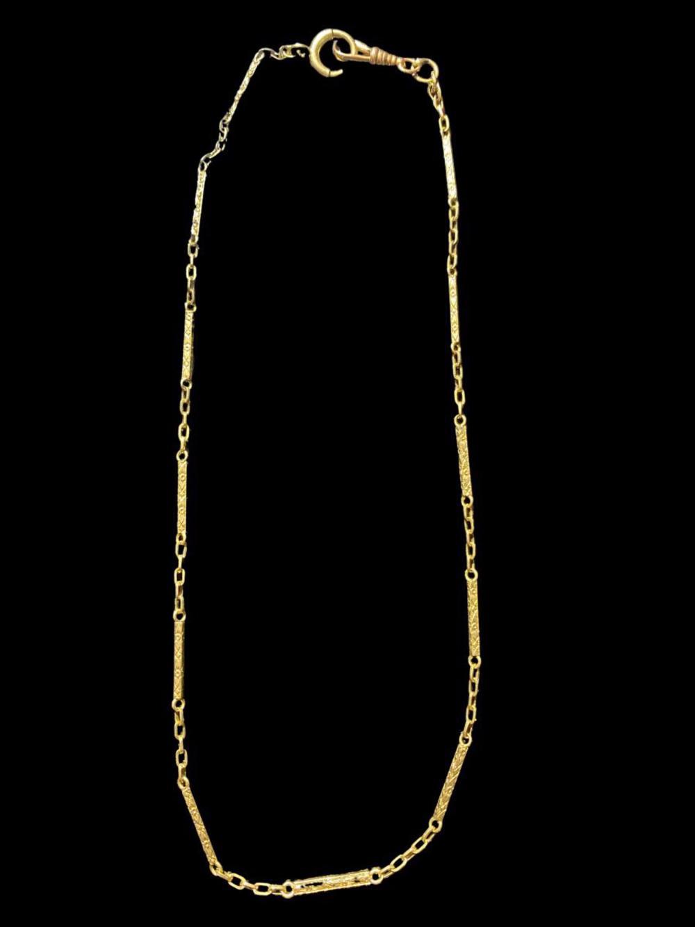 14K Gold Gold Estate Necklace