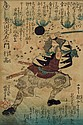 Kuniyoshi, Utagawa (1797-1861): a samurai in attack position, his sword above his head