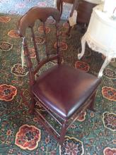 Antique Sewing Machine Rocker