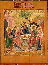 La Sainte Trinité Tempera sur bois. Travail russe