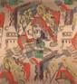 François ANGIBOULT 1887-1950 (Hélène d'OETINGEN) - La ville 1924
