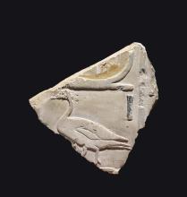 Archéologie & Civilisations