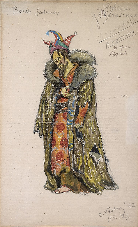 BENOIS NICOLAS ALEXANDROVITCH (1901-1988)