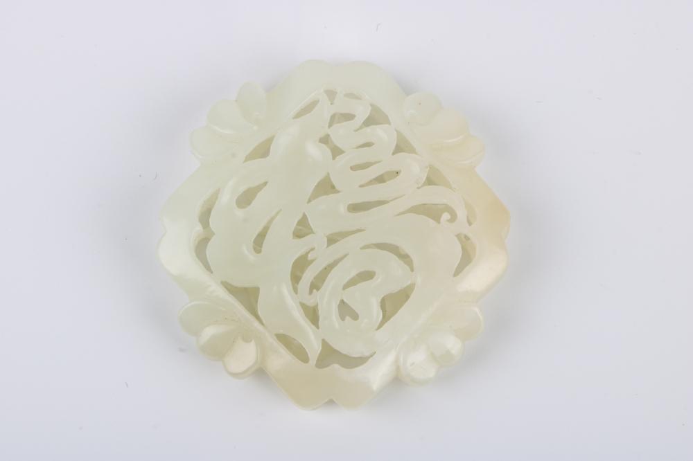 White jade plate