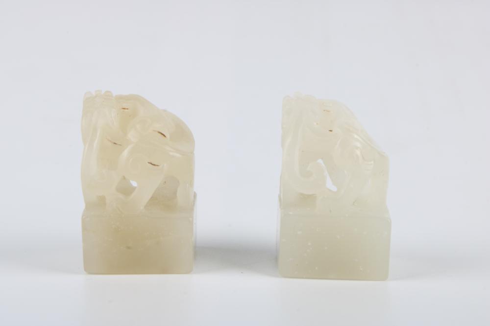 Pair of Qing dynasty hite jade seals