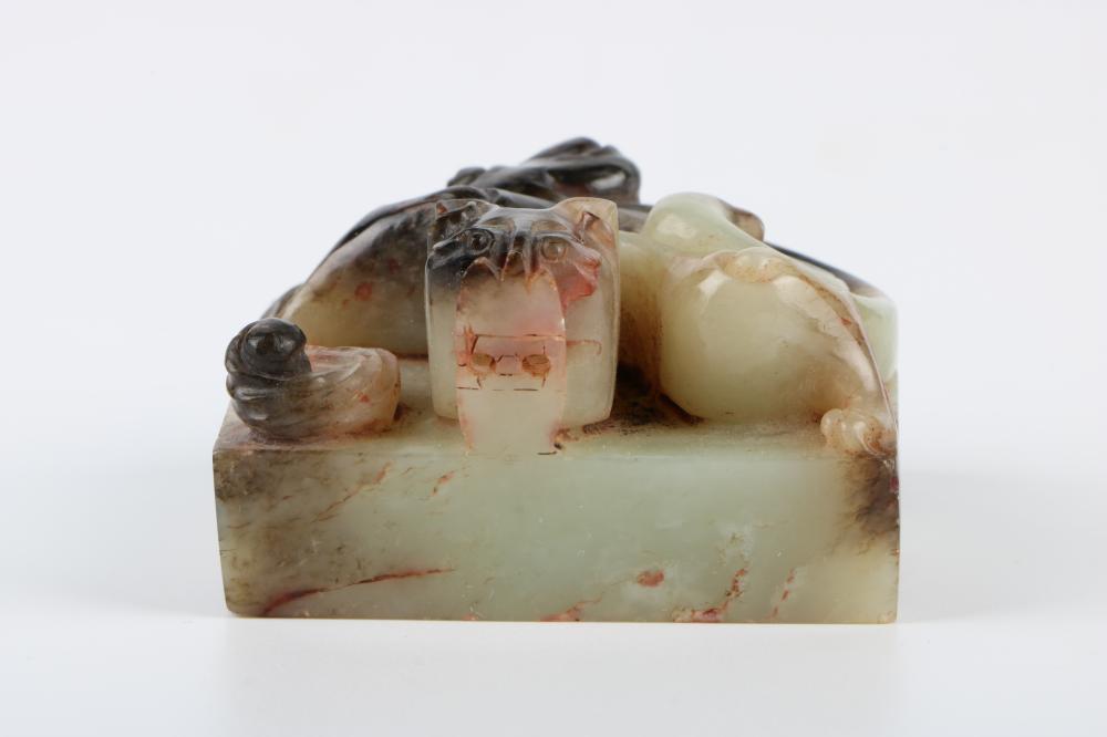 Jade seal