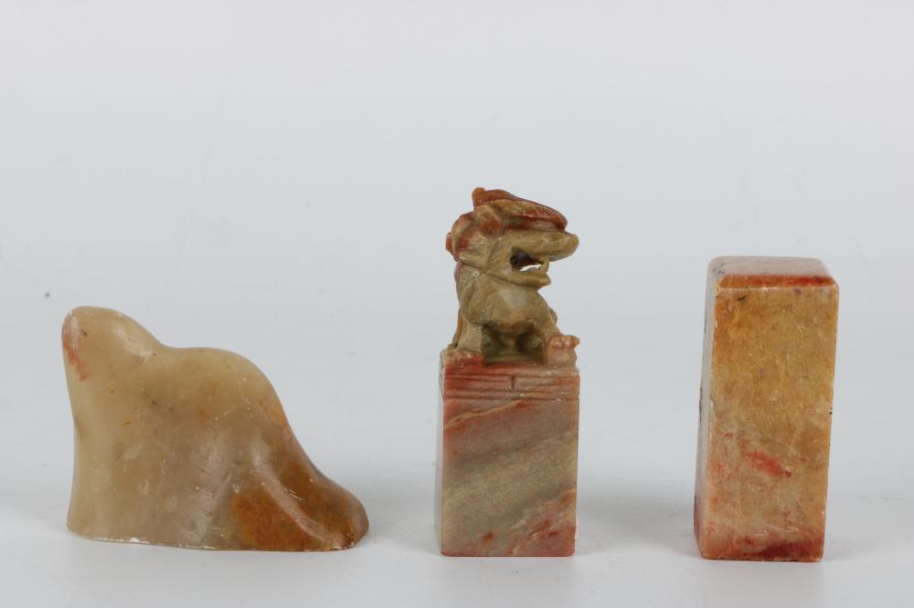 Set of Shoushan Stone Seal