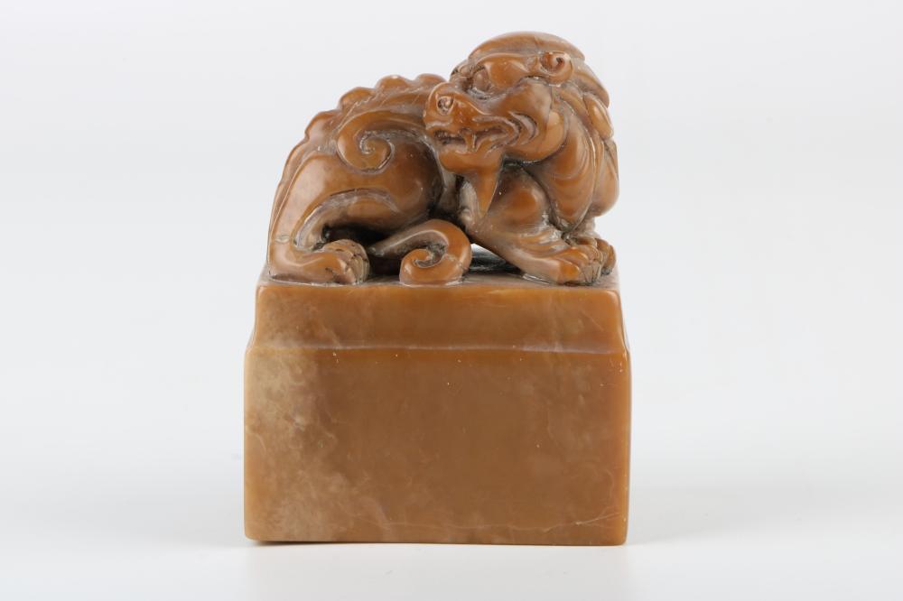 Shoushan Stone Seal