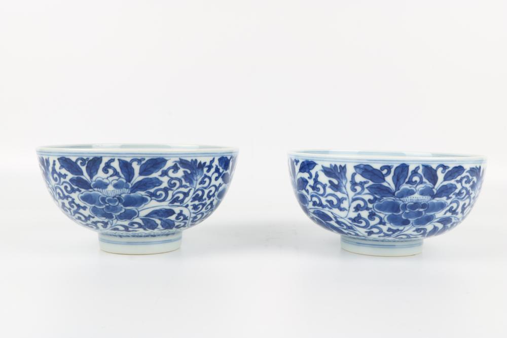 Pair of Kangxi Blue and White Bowl