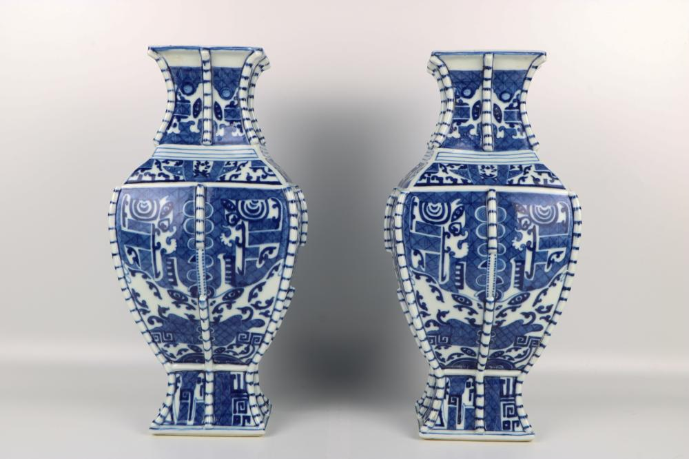 Pair of Guangxu Blue and White Bottles