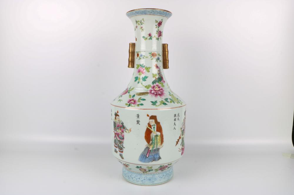 Republic of China famille rose vase