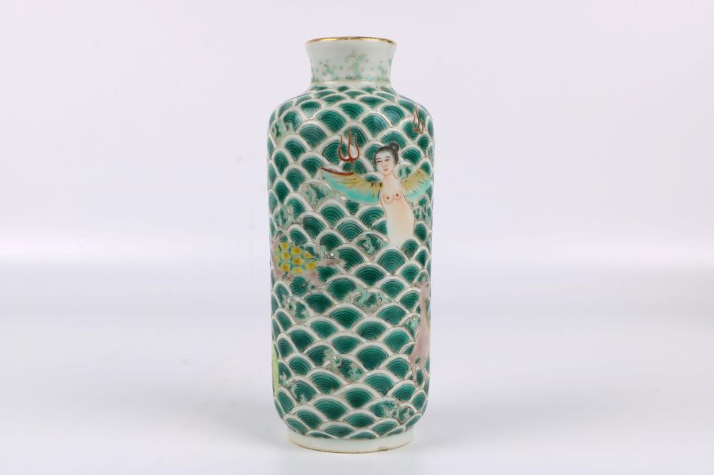 Famille Rose Snuff Bottle
