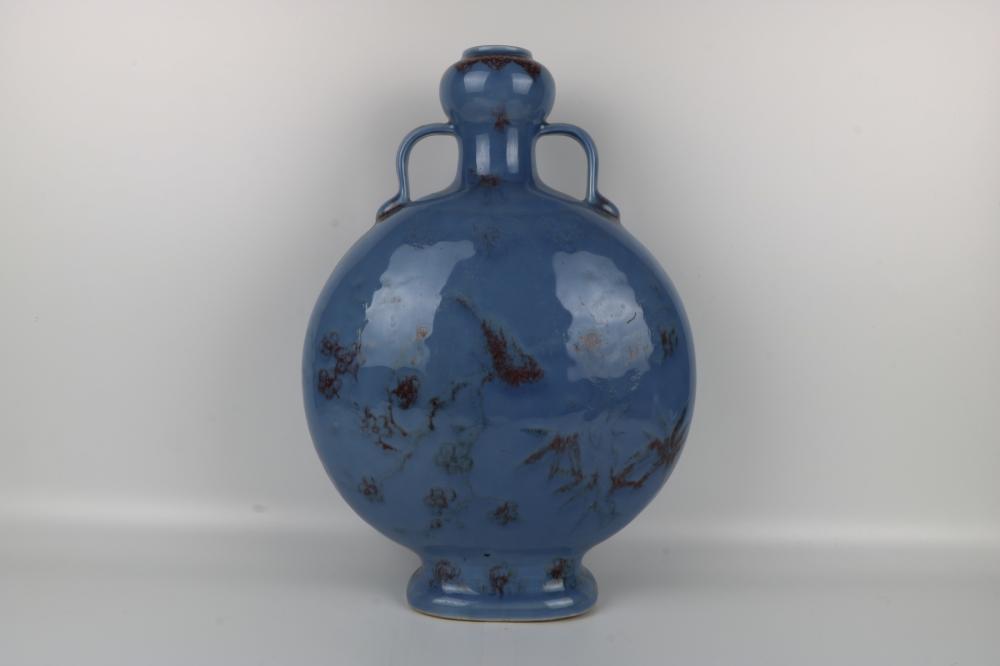 Qing Dynasty Glazed Bottle