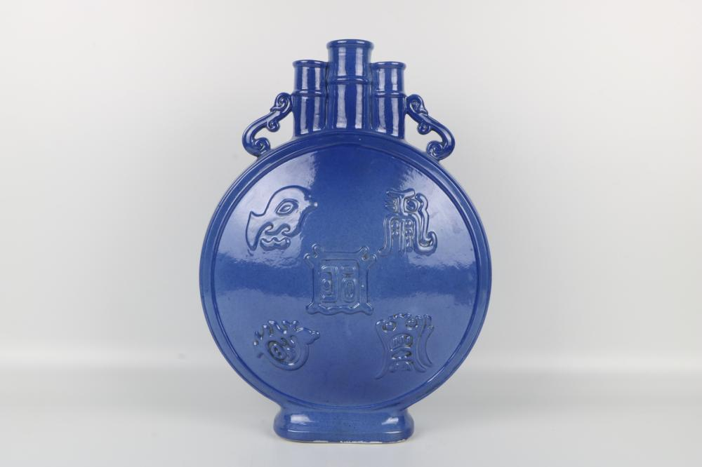 Republic of China Porcelain Bottle