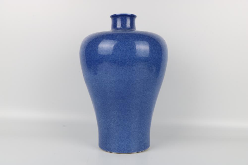 Porcelain Mei Bottle