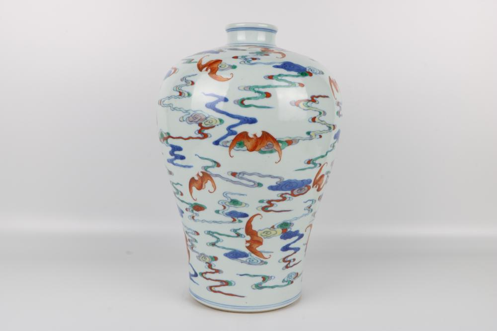 Doucai Porcelain Bottle