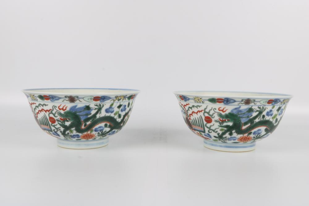 Pair of Doucai bowls