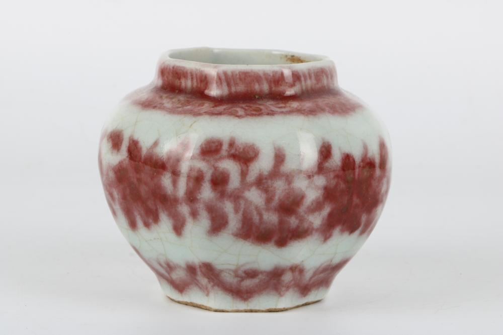Imitated Ge Glaze Jar