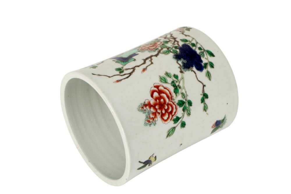 Qing Kangxi colorful flower pen brush can