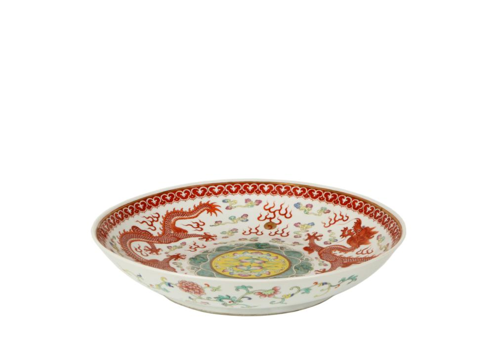 Qing Tongzhi pastel dragon disc plate