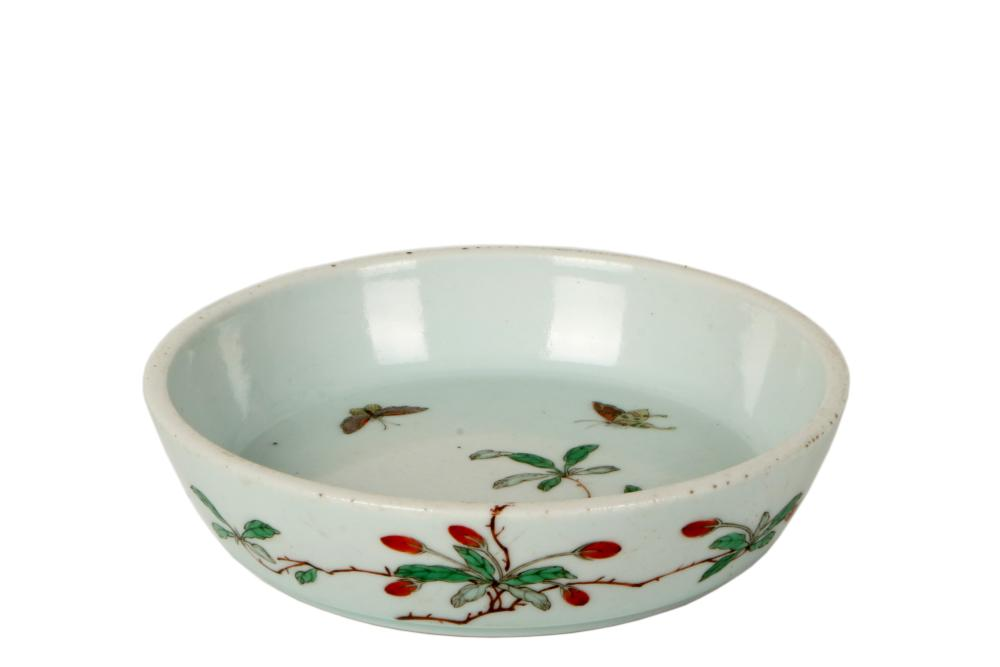 Qing Kangxi colorful folding flower wash bowl