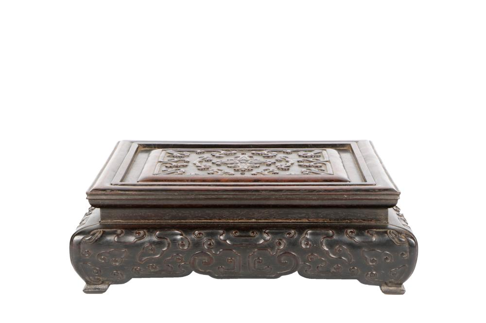 Rosewood square base stand with scrupture