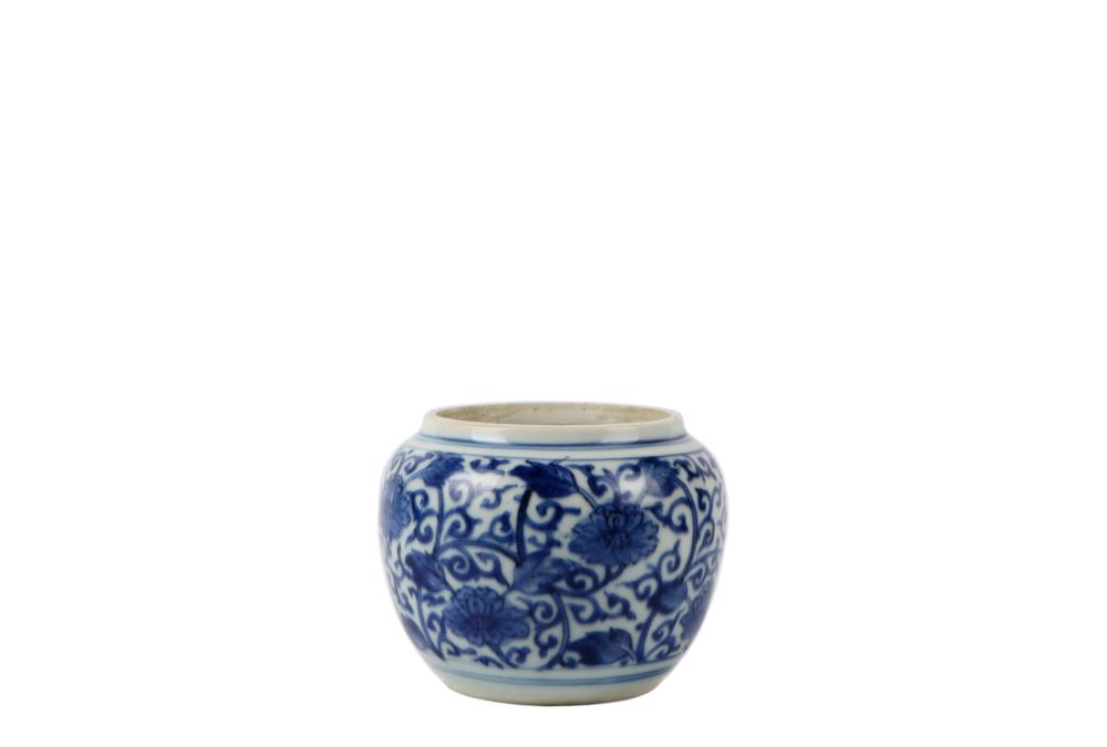 Qing Kangxi blue and white Procelain GO chess pot