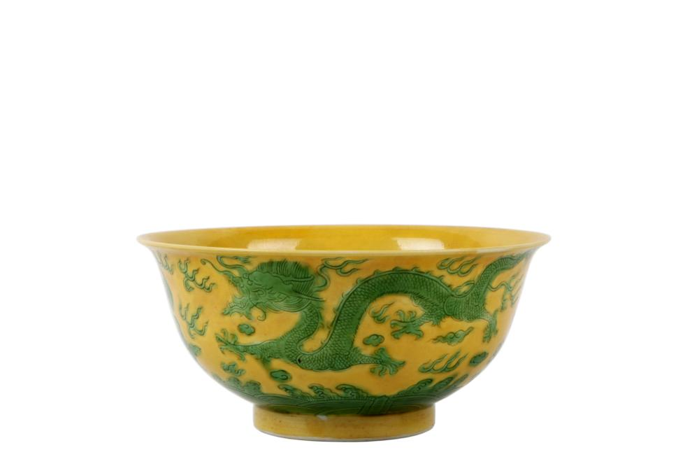 Guangxu yellow bottom green dragon paint bowl