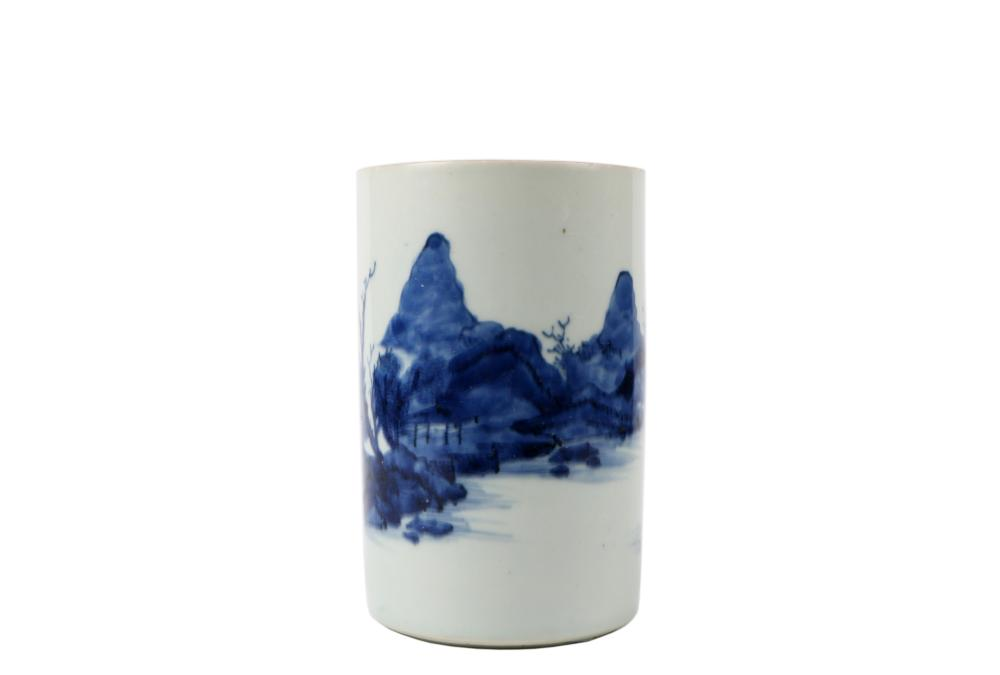 Qing Kangxi blue and white landscape character pen holder