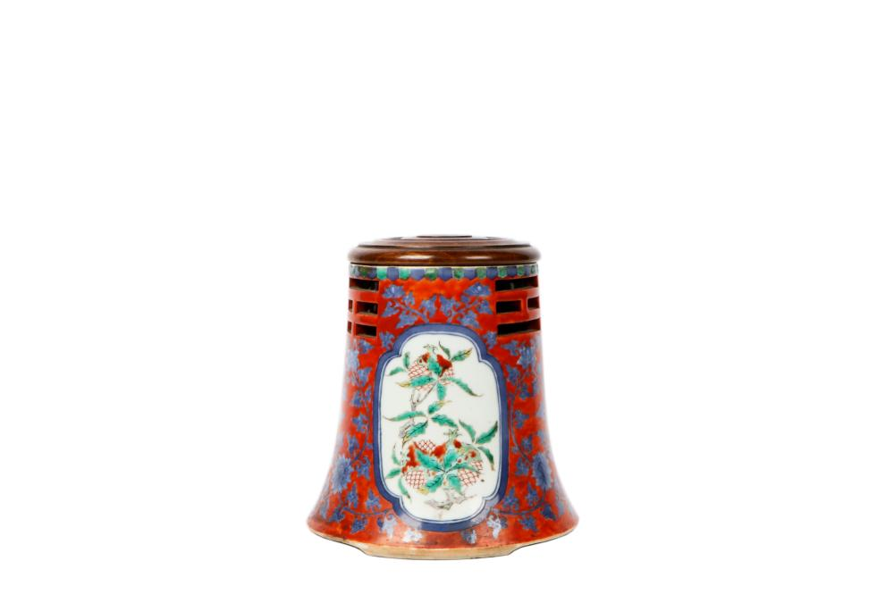 Qing Kangxi pastel open fragrance pot