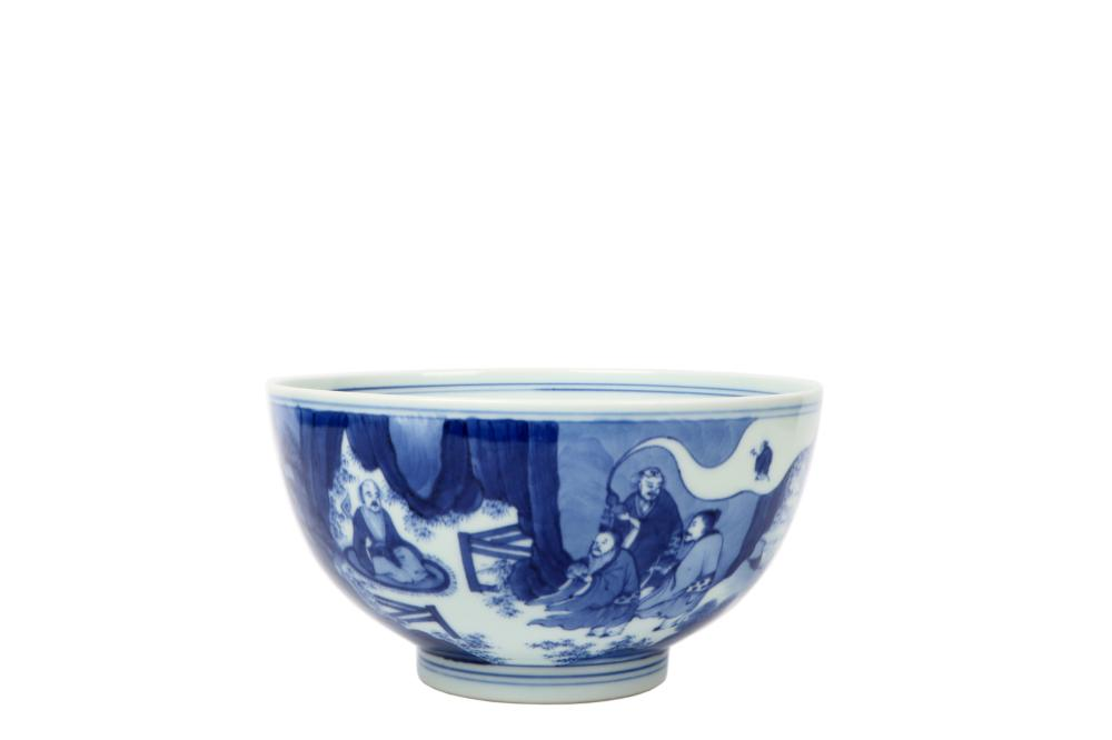 Qing Kangxi Blue and White Character Bowl
