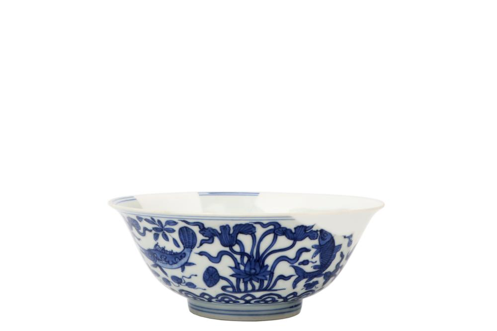 Ming Jiajing Blue and White Fish Algae painting Bowl
