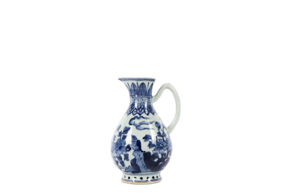 Ming Dynasty Blue and white Vase