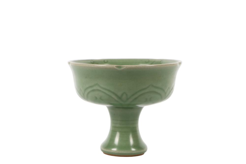 Longquan Kiln High foot Bowl
