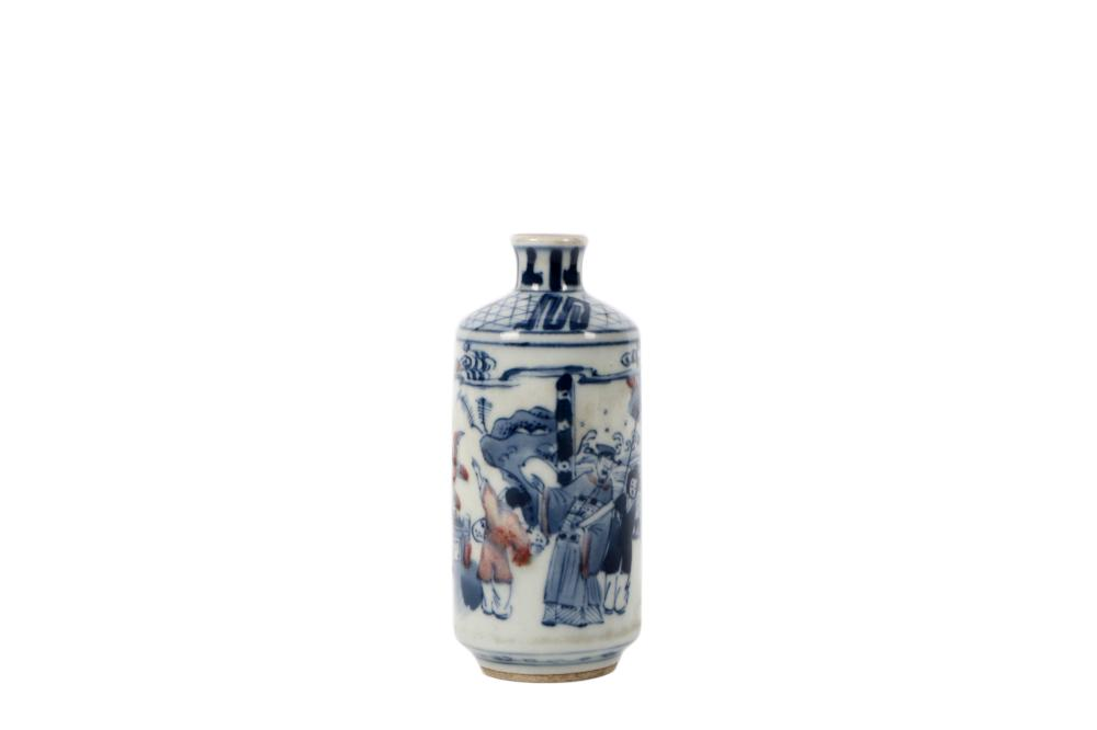 Clear blue flower character snuff bottle