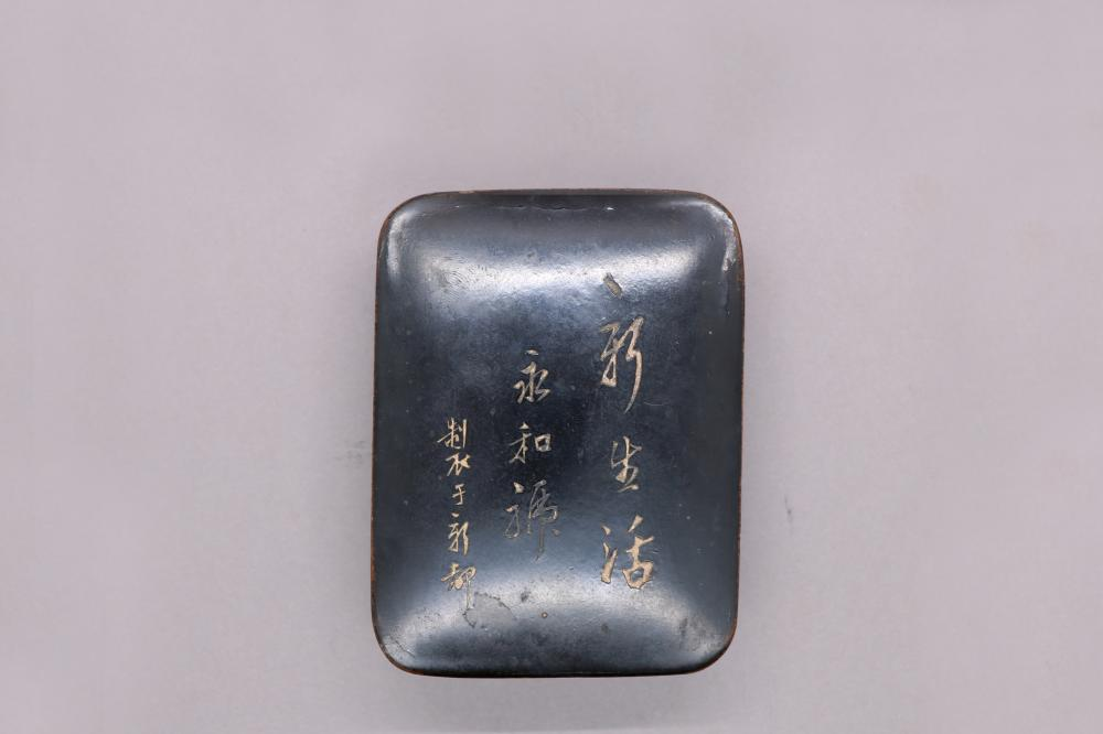 Wooden ink box for Chinese calligraphy or painting
