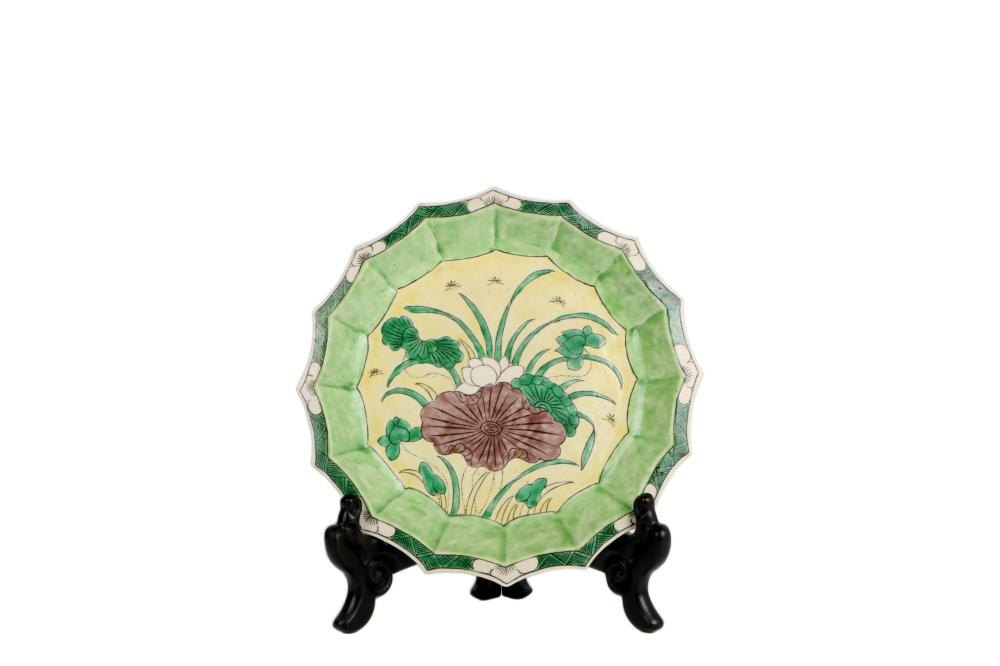 Lotus painte porcelain plate